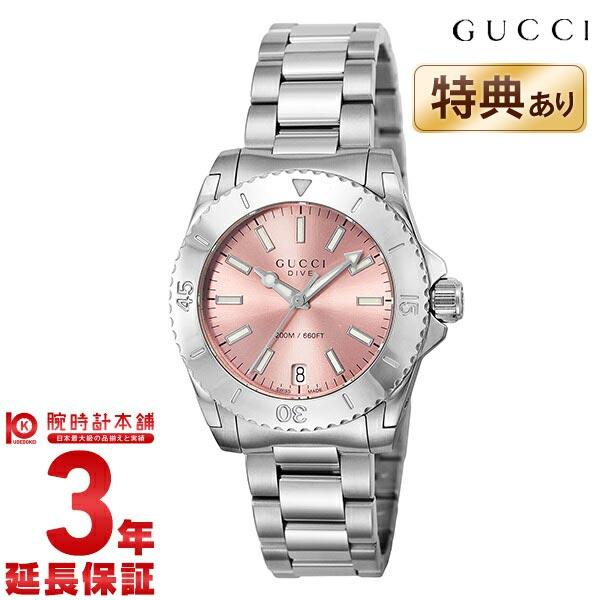 【先着限定最大3000円OFFクーポン!6日9:59まで】 GUCCI [海外輸入品] グッチ YA136401 メンズ&レディース 腕時計 時計