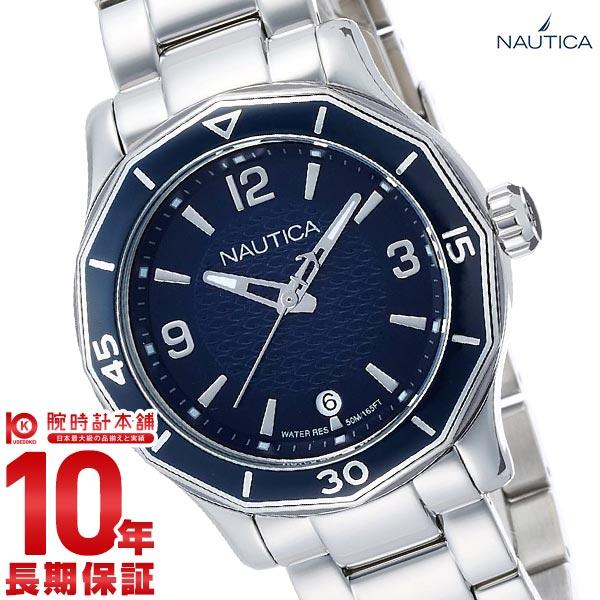 【先着限定最大3000円OFFクーポン!6日9:59まで】 NAUTICA ノーティカ NAD16532L [正規品] レディース 腕時計 時計