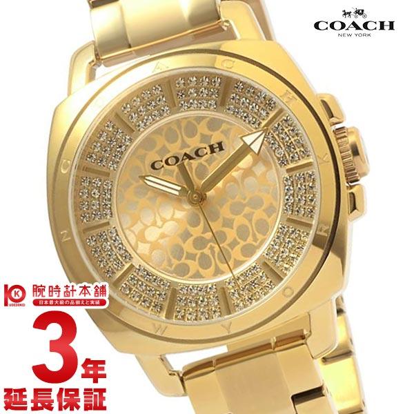 【先着限定最大3000円OFFクーポン!6日9:59まで】 COACH [海外輸入品] コーチ 腕時計 14501994 レディース 腕時計 時計 【dl】brand deal15