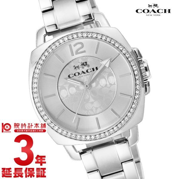 【先着限定最大3000円OFFクーポン!6日9:59まで】 COACH [海外輸入品] コーチ 14502147 レディース 腕時計 時計