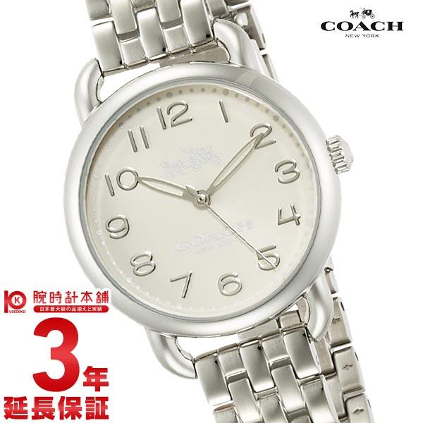 【先着限定最大3000円OFFクーポン!6日9:59まで】 COACH [海外輸入品] コーチ 腕時計 14502240 レディース 腕時計 時計 【dl】brand deal15