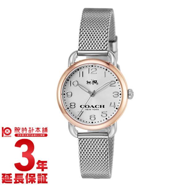 【先着限定最大3000円OFFクーポン!6日9:59まで】 COACH [海外輸入品] コーチ 腕時計 14502246 レディース 腕時計 時計 【dl】brand deal15