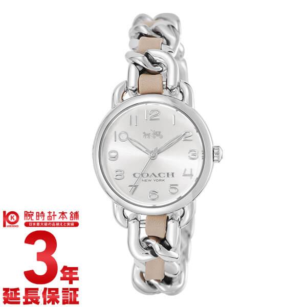 【エントリーでポイントアップ!11日1:59まで!】 COACH [海外輸入品] コーチ 14502254 レディース 腕時計 時計 【dl】brand deal15
