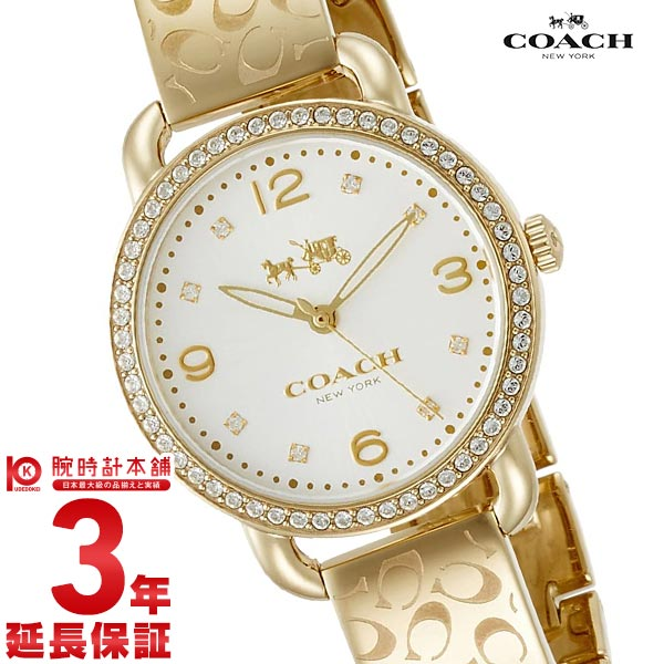 COACH [海外輸入品] コーチ 14502354 レディース 腕時計 時計 【dl】brand deal15