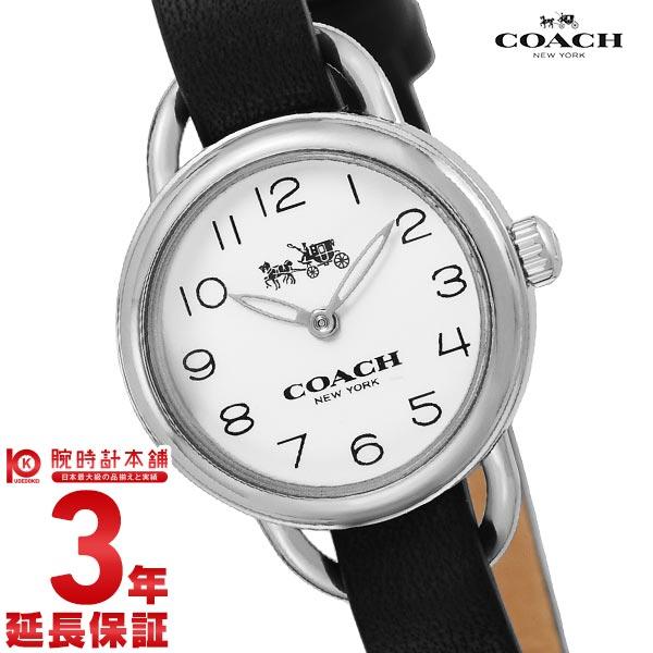 【先着限定最大3000円OFFクーポン!6日9:59まで】 COACH [海外輸入品] コーチ 14502363 レディース 腕時計 時計