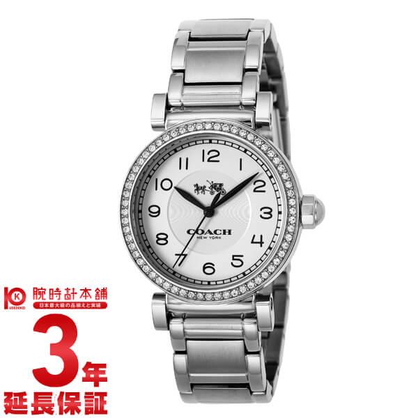 COACH [海外輸入品] コーチ 14502396 レディース 腕時計 時計 【dl】brand deal15