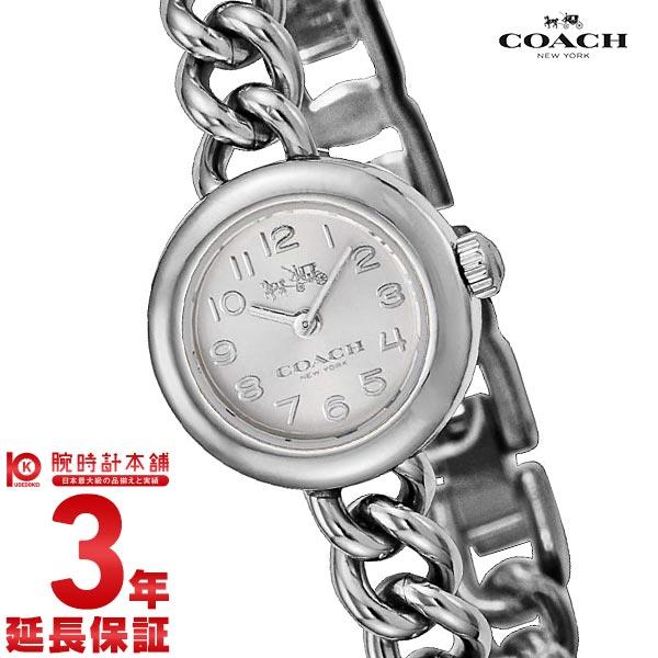 【先着限定最大3000円OFFクーポン!6日9:59まで】 COACH [海外輸入品] コーチ 14502448 レディース 腕時計 時計 【dl】brand deal15