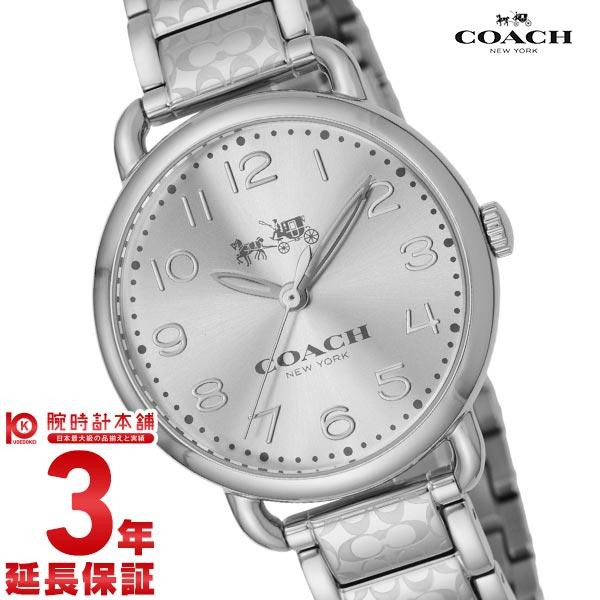 【先着限定最大3000円OFFクーポン!6日9:59まで】 COACH [海外輸入品] コーチ 14502495 レディース 腕時計 時計 【dl】brand deal15