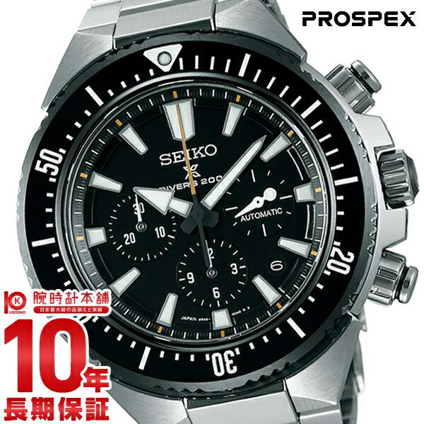 セイコー プロスペックス PROSPEX ダイバースキューバ トランスオーシャン 200m防水 機械式(自動巻き) SBEC001 [正規品] メンズ 腕時計 時計【36回金利0%】