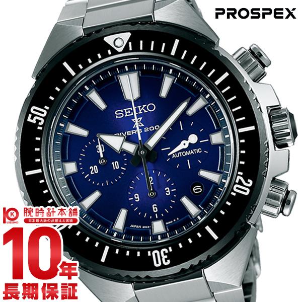 セイコー プロスペックス PROSPEX ダイバースキューバ トランスオーシャン ライジングウェーブ 200m防水 自動巻き SBEC003 [正規品] メンズ 腕時計【36回金利0%】