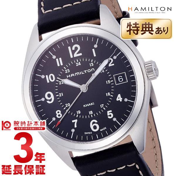【エントリーでポイントアップ!11日1:59まで!】 HAMILTON [海外輸入品] ハミルトン カーキ 腕時計 H68551733 メンズ 時計