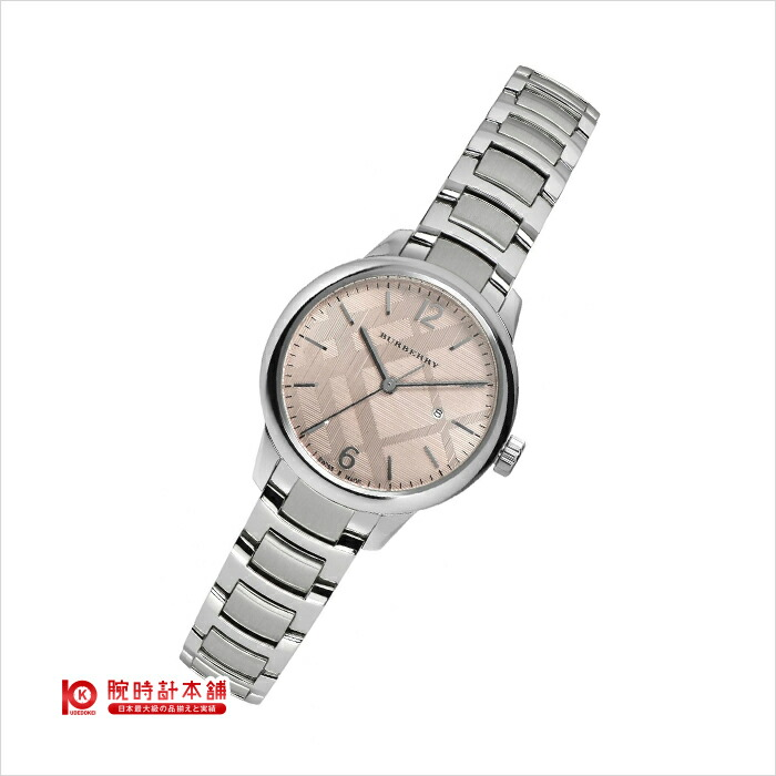 BURBERRY [海外輸入品] バーバリー BU10111 レディース 腕時計 時計 【dl】brand deal15