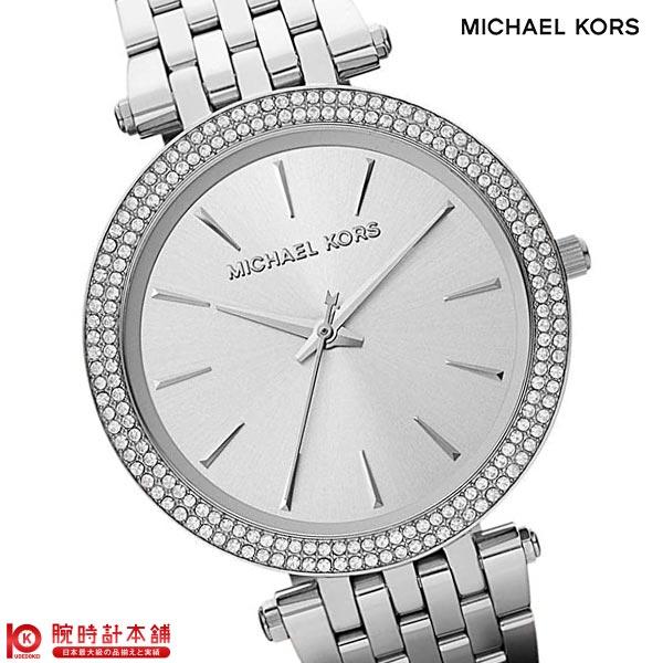 【先着限定最大3000円OFFクーポン!6日9:59まで】 MICHAELKORS [海外輸入品] マイケルコース MK3190 レディース 腕時計 時計
