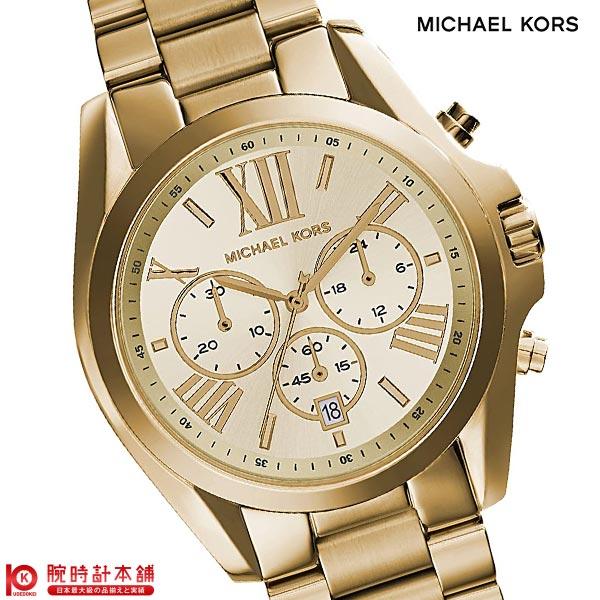 【先着限定最大3000円OFFクーポン!6日9:59まで】 MICHAELKORS [海外輸入品] マイケルコース MK5605 レディース 腕時計 時計 【dl】brand deal15