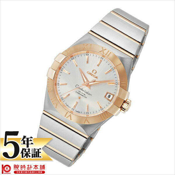 【エントリーでポイントアップ!11日1:59まで!】 OMEGA [海外輸入品] オメガ コンステレーション 123.20.38.21.02.001 メンズ 腕時計 時計