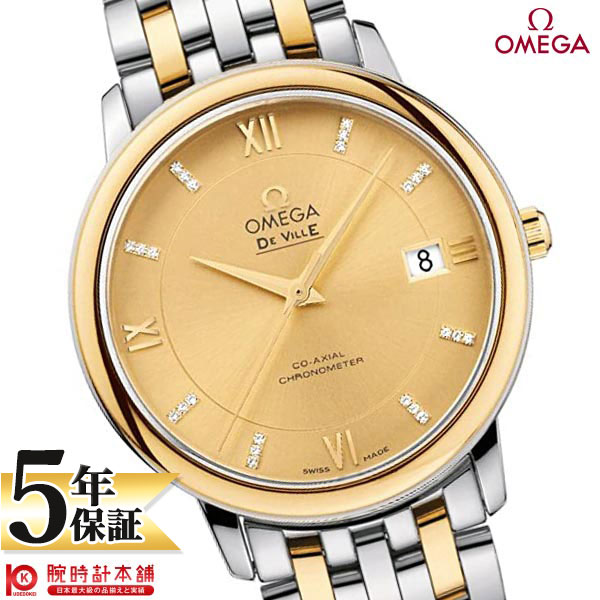 オメガ デビル OMEGA プレステージ 424.20.37.20.58.001 メンズ 【dl】brand deal15