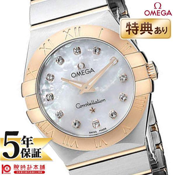 【エントリーでポイントアップ!11日1:59まで!】 OMEGA [海外輸入品] オメガ コンステレーション 123.20.27.20.55.001 レディース 腕時計 時計 【dl】brand deal15