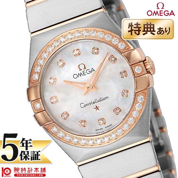 【エントリーでポイントアップ!11日1:59まで!】 OMEGA [海外輸入品] オメガ コンステレーション 123.25.27.60.55.001 レディース 腕時計 時計 【dl】brand deal15