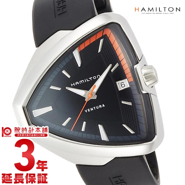 HAMILTON [海外輸入品] ハミルトン 腕時計 ベンチュラ 腕時計 H24551331 メンズ 時計