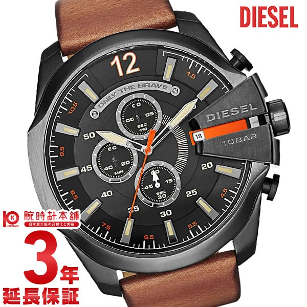 DIESEL [海外輸入品] ディーゼル 時計 DZ4343 メンズ 腕時計