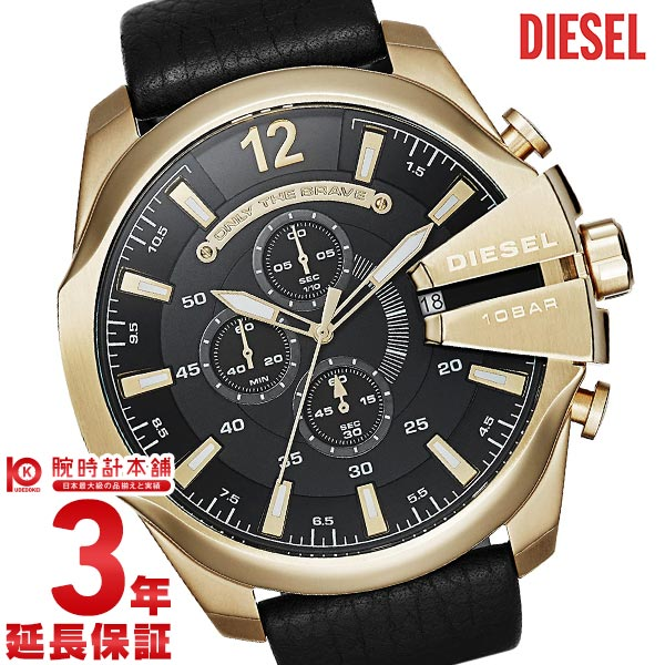DIESEL [海外輸入品] ディーゼル 時計 DZ4344 メンズ 腕時計