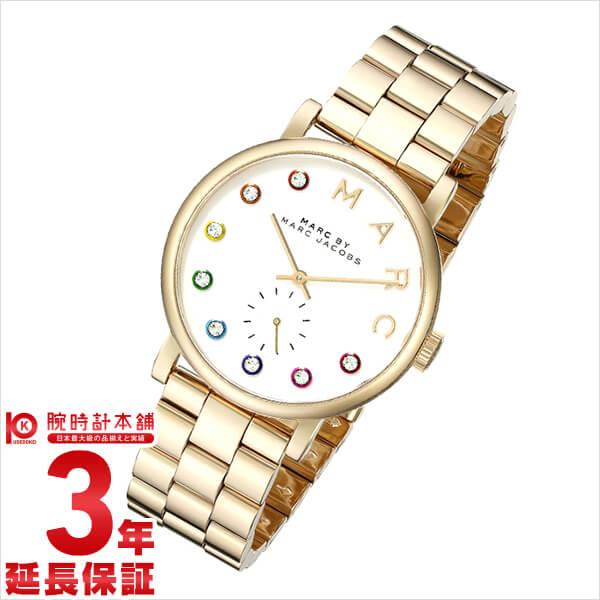 【先着限定最大3000円OFFクーポン!6日9:59まで】 MARCBYMARCJACOBS [海外輸入品] マークバイマークジェイコブス 腕時計 MBM3440 レディース 腕時計 時計 【dl】brand deal15