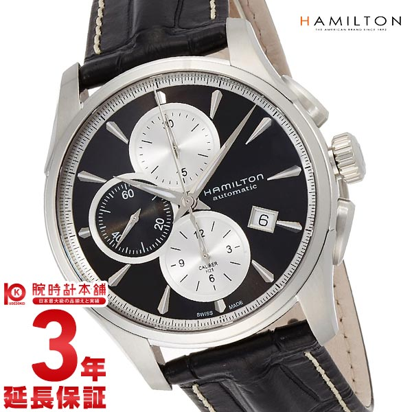 HAMILTON [海外輸入品] ハミルトン ジャズマスター 腕時計 H32596781 メンズ 時計