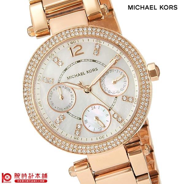 【先着限定最大3000円OFFクーポン!6日9:59まで】 MICHAELKORS [海外輸入品] マイケルコース MK5616 レディース 腕時計 時計 【dl】brand deal15