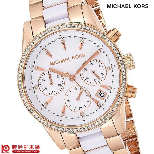 【エントリー&買い周りでさらに10倍!21日20時~】 MICHAELKORS [海外輸入品] マイケルコース 腕時計 MK6324 レディース 腕時計 時計 【dl】brand deal15【あす楽】