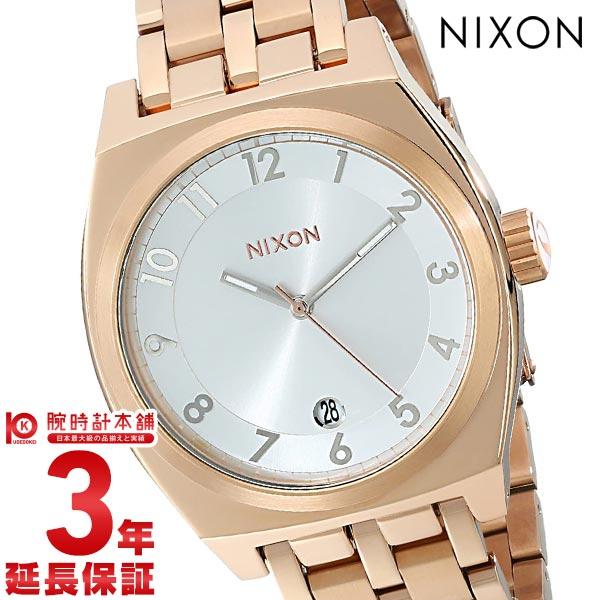 NIXON [海外輸入品] ニクソン モノポリー A3251044 レディース 腕時計 時計 【dl】brand deal15