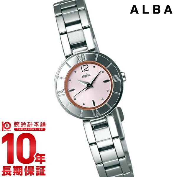 セイコー アルバ ALBA AHJK429 [正規品] レディース 腕時計 時計