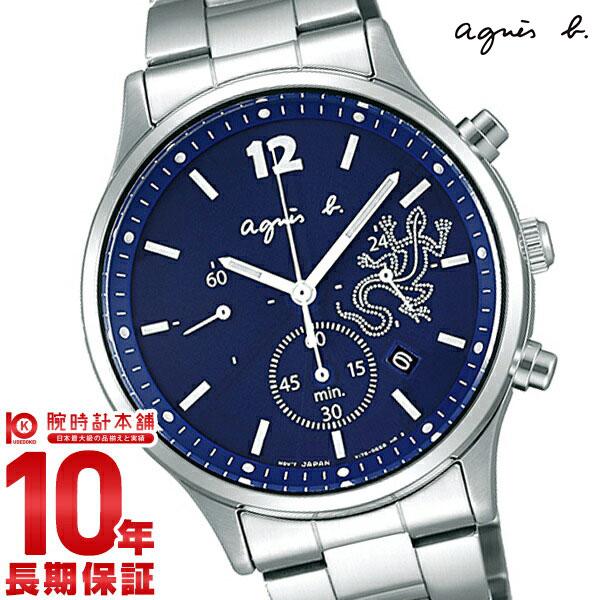 アニエスベー agnes b. ソーラー FBRD966 [正規品] メンズ 腕時計 時計【24回金利0%】