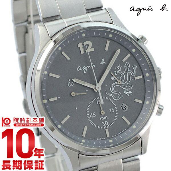 アニエスベー agnesb ソーラー FBRD967 [正規品] メンズ 腕時計 時計【24回金利0%】【あす楽】