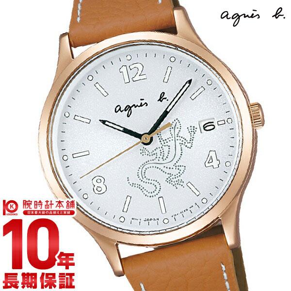 【エントリーでポイントアップ!11日1:59まで!】 アニエスベー agnes b. ソーラー FBSD955 [正規品] メンズ 腕時計 時計【24回金利0%】