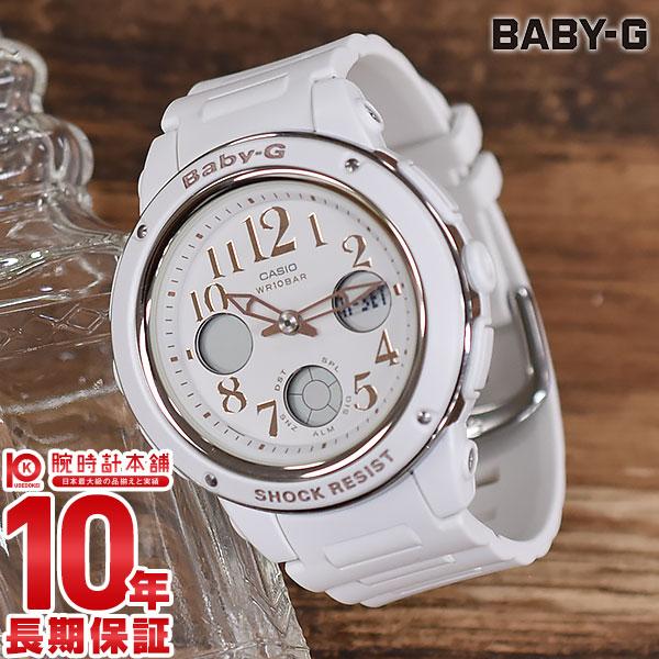 【エントリー&買い周りでさらに10倍!21日20時~】 カシオ ベビーG BABY-G BGA-150EF-7BJF [正規品] レディース 腕時計 時計(予約受付中)
