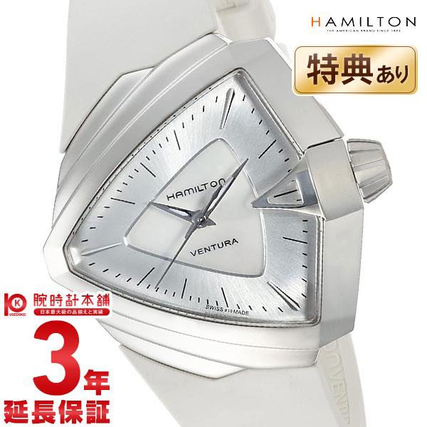 【先着限定最大3000円OFFクーポン!6日9:59まで】 HAMILTON [海外輸入品] ハミルトン ベンチュラ 腕時計 H24251391 レディース 時計