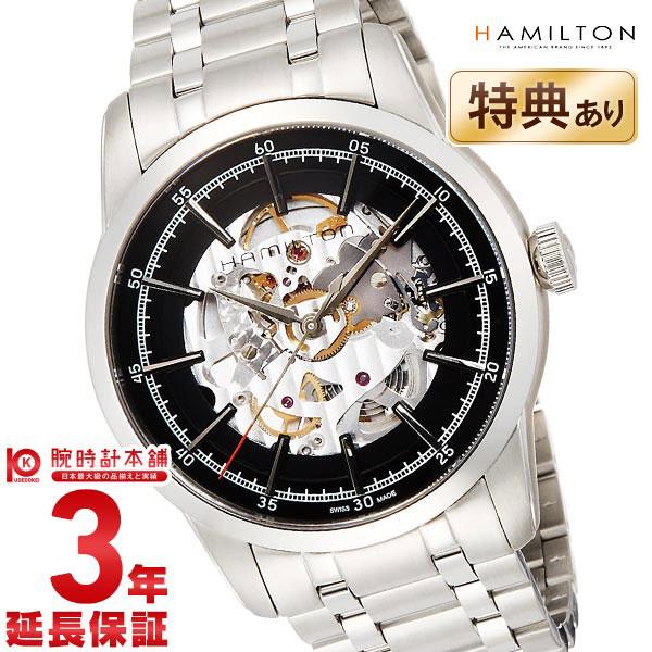 HAMILTON [海外輸入品] ハミルトン 腕時計 レイルロード H40655131 メンズ 時計