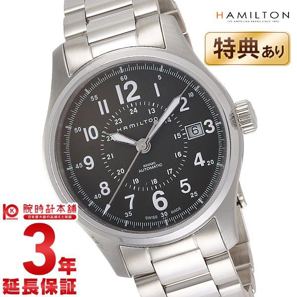 【11日は店内ポイント最大45倍!】【最大2000円OFFクーポン!16日1:59まで】HAMILTON [海外輸入品] ハミルトン カーキ 腕時計 H70595163 メンズ 時計