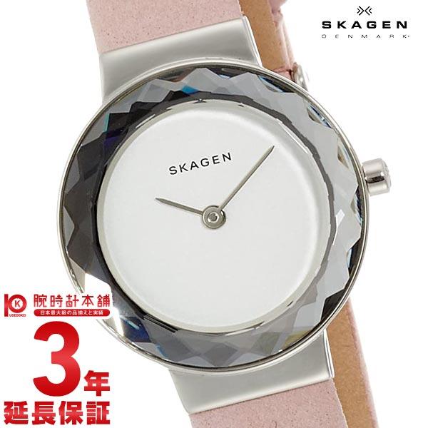 【先着限定最大3000円OFFクーポン!6日9:59まで】 SKAGEN [海外輸入品] スカーゲン レディース 腕時計 SKW2425 腕時計 時計