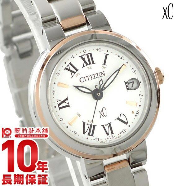 【先着限定最大3000円OFFクーポン!6日9:59まで】 XC シチズン クロスシー ソーラー電波 ES9004-52A [正規品] レディース 腕時計 時計