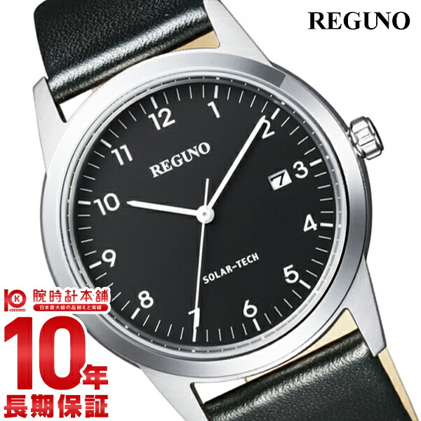 REGUNO シチズン レグノ エコドライブ KM3-116-50 [正規品] メンズ 腕時計 時計