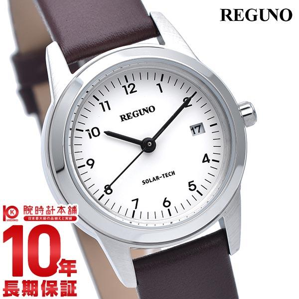 【先着限定最大3000円OFFクーポン!6日9:59まで】 シチズン レグノ REGUNO エコドライブ KM4-015-10 [正規品] レディース 腕時計 時計