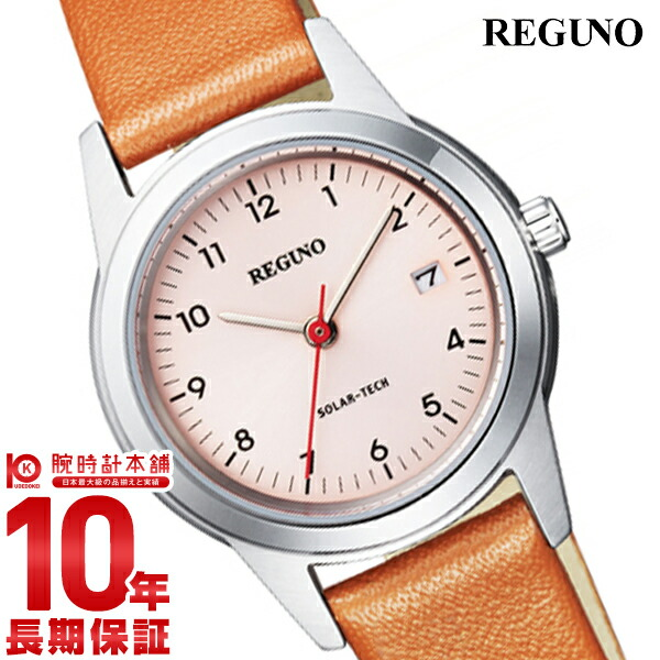 【先着限定最大3000円OFFクーポン!6日9:59まで】 シチズン レグノ REGUNO エコドライブ KM4-015-90 [正規品] レディース 腕時計 時計