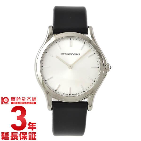 【エントリーでポイントアップ!11日1:59まで!】 EMPORIOARMANI [海外輸入品] エンポリオアルマーニ ARS2002 レディース 腕時計 時計 【dl】brand deal15