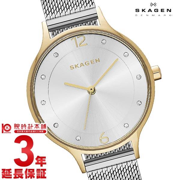 【先着限定最大3000円OFFクーポン!6日9:59まで】 SKAGEN [海外輸入品] スカーゲン レディース 腕時計 SKW2340 腕時計 時計