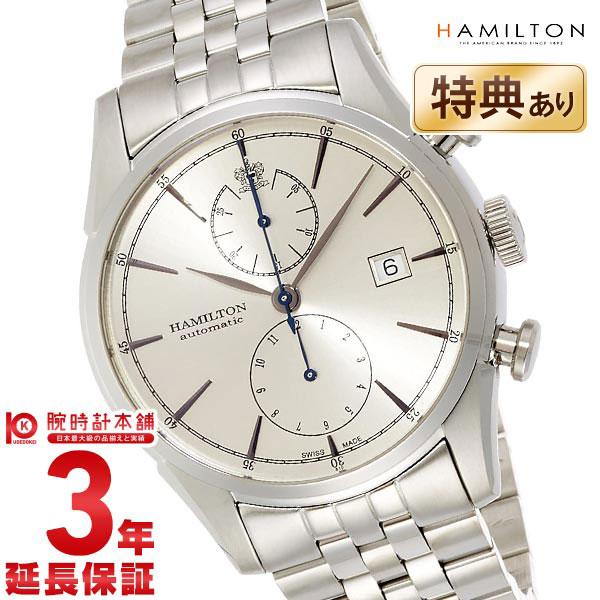 HAMILTON [海外輸入品] ハミルトン 腕時計 アメリカンクラシック スピリットオブリバティ H32416981 メンズ 時計