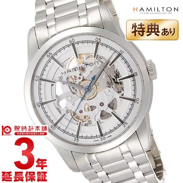 【エントリーでポイントアップ!11日1:59まで!】 HAMILTON [海外輸入品] ハミルトン 腕時計 アメリカンクラシック H40655151 メンズ 時計