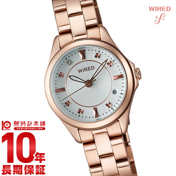 【先着限定最大3000円OFFクーポン!6日9:59まで】 セイコー ワイアードエフ WIRED ペアウォッチ AGEK439 [正規品] レディース 腕時計 時計