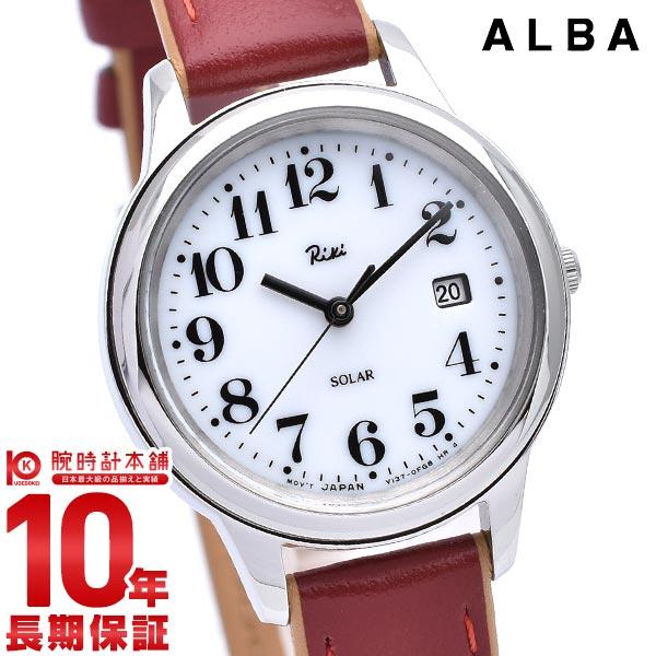 【先着限定最大3000円OFFクーポン!6日9:59まで】 セイコー アルバ ALBA リキワタナベ ソーラー AKQD025 [正規品] レディース 腕時計 時計