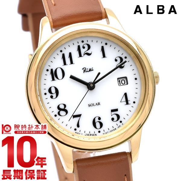 【11日は店内ポイント最大45倍!】【最大2000円OFFクーポン!16日1:59まで】セイコー アルバ ALBA リキワタナベ ソーラー AKQD027 [正規品] レディース 腕時計 時計